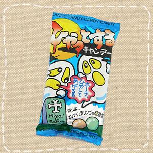 【特価】ひやっとするキャンデー キッコー製菓 30入り【駄菓子】