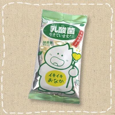【特価】乳酸菌生きてます!抹茶味 キャンデー【キッコー製菓】30袋入り1パック 中国でも人気!