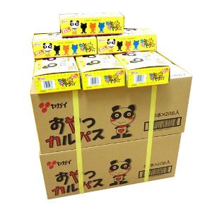 【卸価格】おやつカルパス(合成着色料不使用)50個入り×40BOX 大量2000個 ヤガイ【特別奉仕価格】【新元号・令和・記念特売】★代引き不可商品