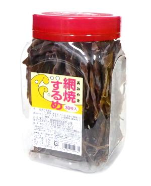 よっちゃん 網焼するめ(ポット)80円×30枚入×5ポット 駄菓子 特価 大人買い 珍味 網焼きするめ