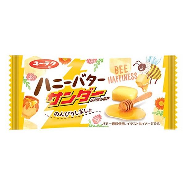 【有楽製菓】ブラックサンダー ハニーバター 20個入1BOX×16BOX ハニーバターサンダー【夏季クール便 別途330円~】