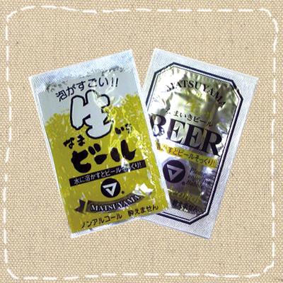 和无酒精傲慢啤酒40入松山製菓子供一起干杯!泡惊人!