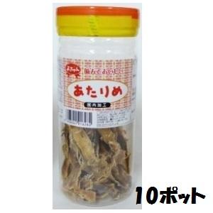 【駄菓子】よっちゃん あたりめ【国内加工】35g×10ポット