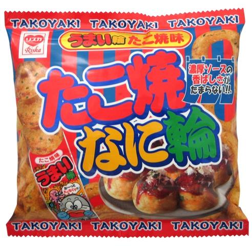 再再販 うまい輪 駄菓子 なにわ たこやき味 30個入り1BOX リスカ 卸価格 ☆最安値に挑戦