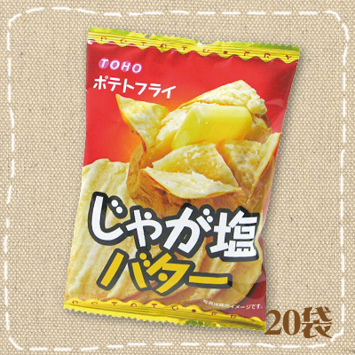 さくさくのポテトチップス風ソフトせんべい [並行輸入品] ポテトフライ メーカー直送 特価 じゃが塩バター味 20袋入り1BOX 駄菓子 東豊製菓 トーホー