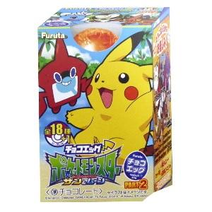 チョコエッグ ポケットモンスター サン&ムーン PART2(10個入り8BOX)フルタ製菓