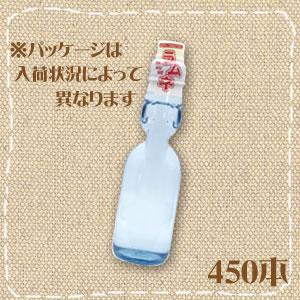 【代引き不可商品】昔懐かしい ビンラムネ 30本入り20ケース(600本)卸販売 特価
