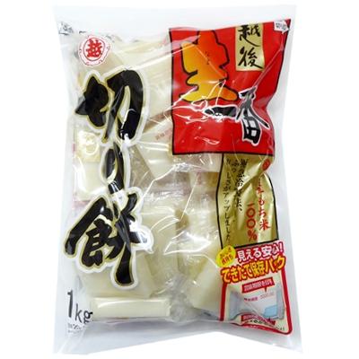 数量限定特売 ふっくらカット 送料込 卸価格 生一番切り餅 ストアー 1kg 越後製菓 国内産水稲もち米100%