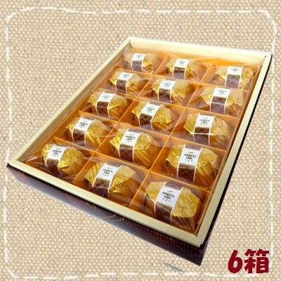 【ギフト】栄光堂製菓 マロンドール 15個入×6箱【卸価格】