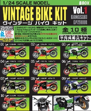 1/24 ヴィンテージ バイク キット(VINTAGE BIKE KIT)Vol.1 【エフトイズ】10個入り8BOX