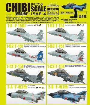 チビスケ 戦闘機 F-15&F-4 10個入り8BOX エフトイズ