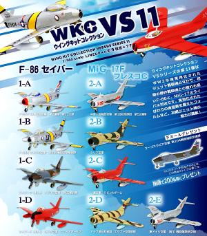 ウイングキットコレクションVS11 1/144 10個入り8BOX エフトイズ