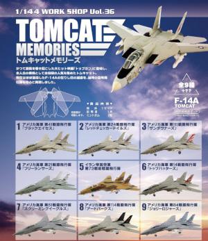 トムキャットメモリーズ F-14A TOMCAT 10個入8BOX エフトイズ 1/144スケール