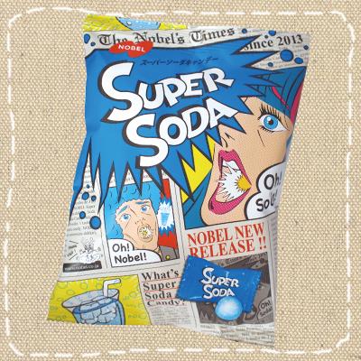 「スーパーレモン」のソーダバージョン登場!!  【卸価格】スーパーソーダキャンデー 袋タイプ ノーベル【特価】