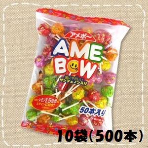 歯にやさしいサンフェノン入り 卸価格 リボン AMEBOW セール特価 アメボー 500本 50本入り×10袋 大量特価 価格 あめボー棒付キャンデー