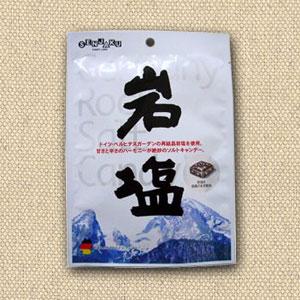 【特価】岩塩 塩あめキャンデー 90g×96袋 扇雀飴本舗 熱中症対策に!