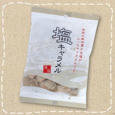 はまり過ぎ注意商品 新品 特価 塩キャラメル 日邦製菓 ☆最安値に挑戦 熱中症対策