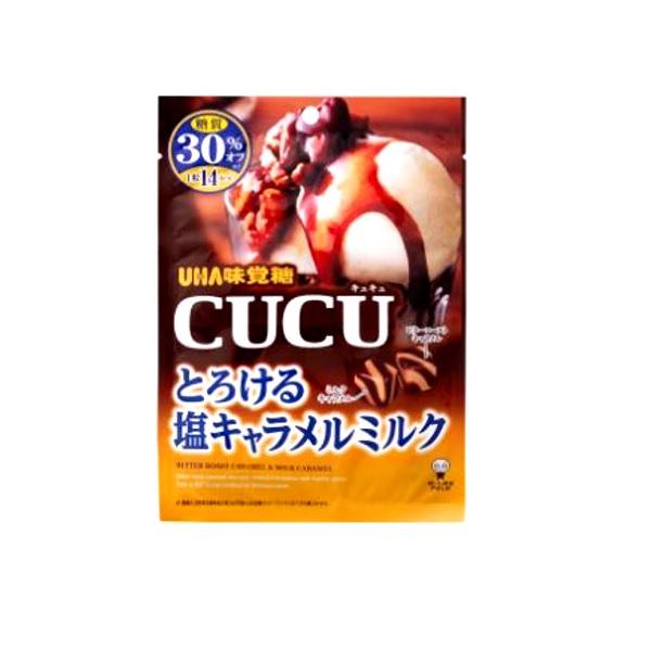 2つのキャラメル味を楽しめるCUCUが登場 卸価格 CUCU とろける塩キャラメルミルク 保障 特価 公式ショップ 80g UHA味覚糖