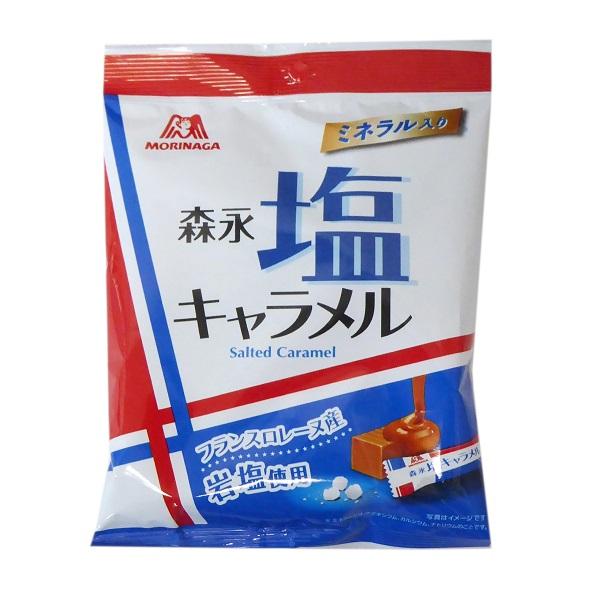 ミネラル入り 森永 公式通販 塩キャラメル まとめ買い特価 92g×1袋 熱中症対策にも フランスロレーヌ産 岩塩使用