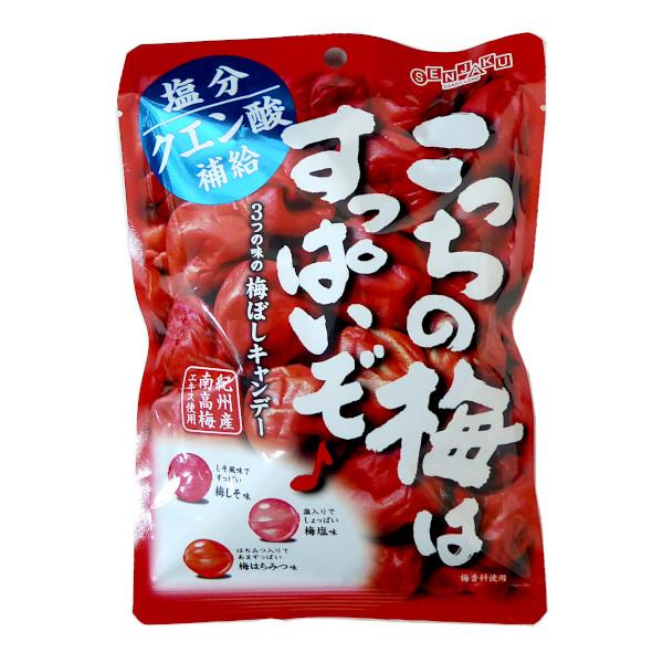 こっちの梅はすっぱいぞ 3つの味の梅干しキャンデー80グラム×288袋 塩分 クエン酸補給 熱中症対策に 代引き不可