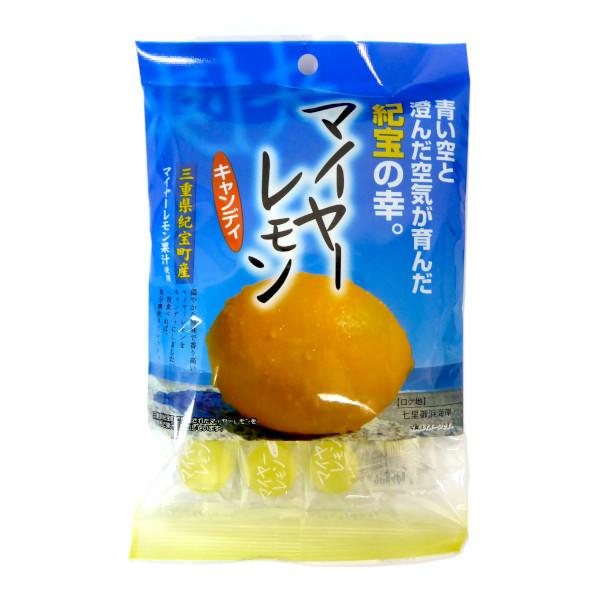 マイヤーレモンキャンディ 100g×200袋 松屋製菓 三重県紀宝町産 熱中症対策 ★代引き不可