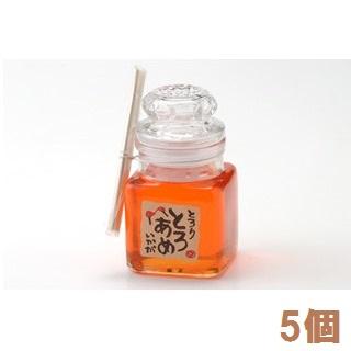 【特価】とろあめ みかん味 220g×5個【今西製菓】昔懐かしい水あめ 瓶入り