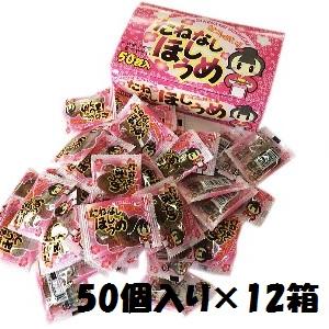 【特価】たねなしほしうめ(干し梅)【タクマ食品】600個(50個入り×12箱)【駄菓子】熱中症対策に
