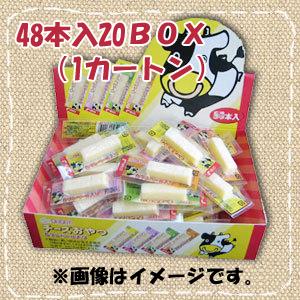 【卸特価】チーズおやつ 扇屋食品 48本×20BOX 1カートン 中国淘宝(タオバオ)でも大人気!チーズおやつ・960本
