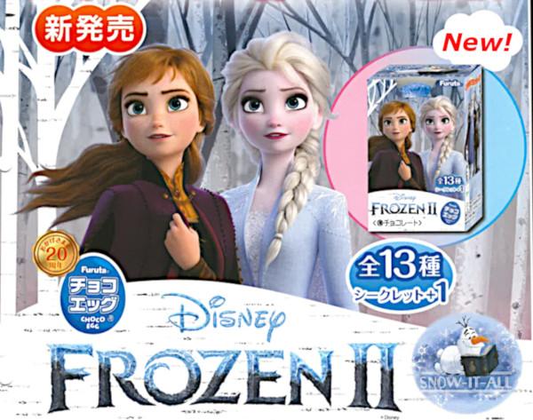 チョコエッグ アナと雪の女王2 10個入り 8BOX フルタ製菓 ★代引き不可