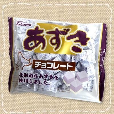 【卸価格】あずきチョコレート ファミリーパック【タカオカ】【夏季クール便配送(別途220円~】