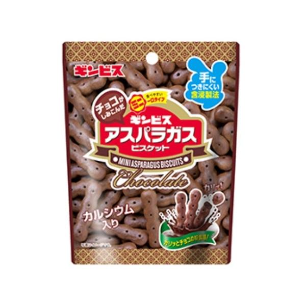 食べやすい一口タイプ ギンビス チョコがしみこんだミニアスパラガス カルシウム入り 40g×30袋 割引も実施中 超特価