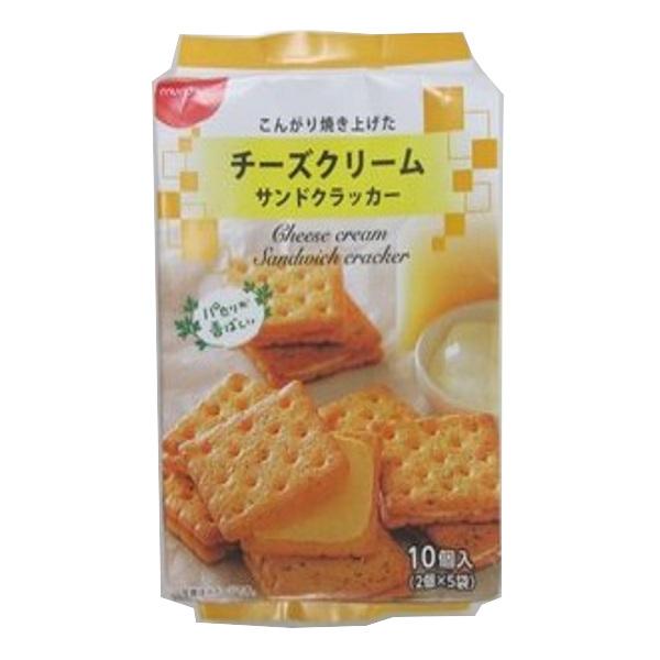 なめらかチーズクリーム 10%OFF スピード対応 全国送料無料 チーズクリームサンドクラッカー10枚入り 2枚入り×5袋