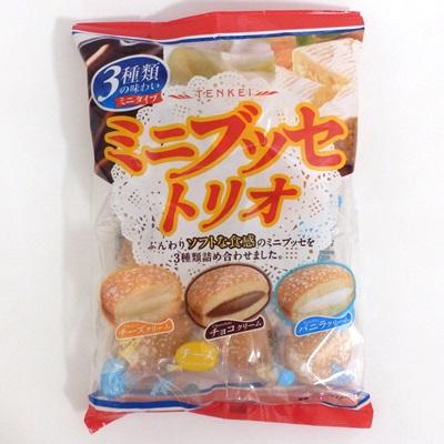 【卸価格】ミニブッセトリオ 140g×120袋 天恵製菓 半生菓子【特価】代引き不可 クレジット決済のみ可