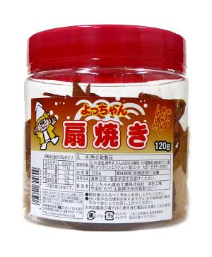 【特価】よっちゃん 扇焼きするめ 120g×16ポット ポット容器入り【駄菓子】
