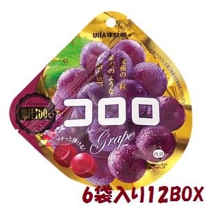 【卸価格】コロロ グレープ 40g×6袋入り12BOX【UHA味覚糖】果実のような新食感グミ 大箱1カートン