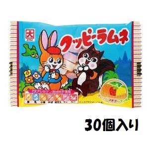 みんな大好きクッピー♪ 【特価】クッピーラムネ20円×30個入り カクダイ【駄菓子】