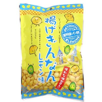 揚げぎんなん レモン味 個装40g×60袋 大量卸特売【タクマ食品】珍味