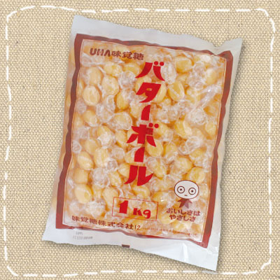 【徳用】1kg入り「バターボール」 UHA味覚糖【業務用】