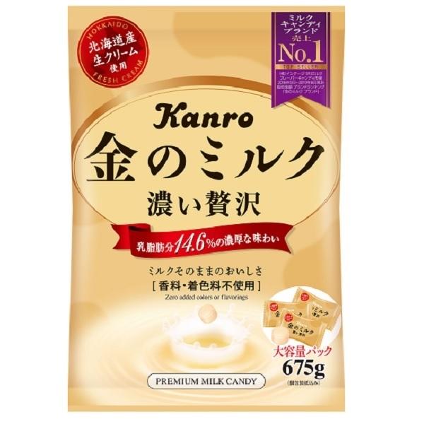 金のミルク 濃い贅沢 キャンディ 675g×10袋【カンロ KANRO】大容量パック 北海道産生クリーム使用【特価】