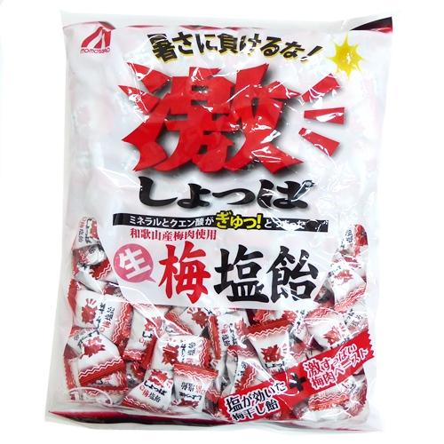 【業務用】1キロ 激しょっぱ 生梅塩飴×50袋 桃太郎製菓 1kg個装タイプ 熱中症対策に 代引き不可