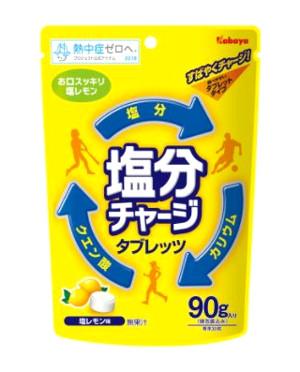 すばやく塩分補給 卓出 塩レモン味 塩分チャージタブレッツ 開店祝い 90g×6袋 kabaya 熱中症対策 卸価格 カバヤ