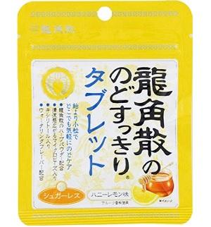 龍角散 龍角散ののどすっきりタブレット ハニーレモン味 10.4g×120袋 シュガーレス 卸価格