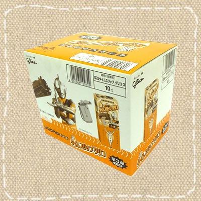 【稀少品】2003年発売品 新タイムスリップグリコ 第3弾 10個入り1BOX未開封グリコX海洋堂【賞味表示切れ】