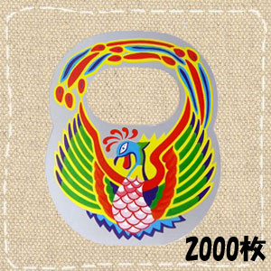 【特価】自作用千歳飴袋に 七五三 千歳飴袋の取っ手(2000枚セット)卸販売