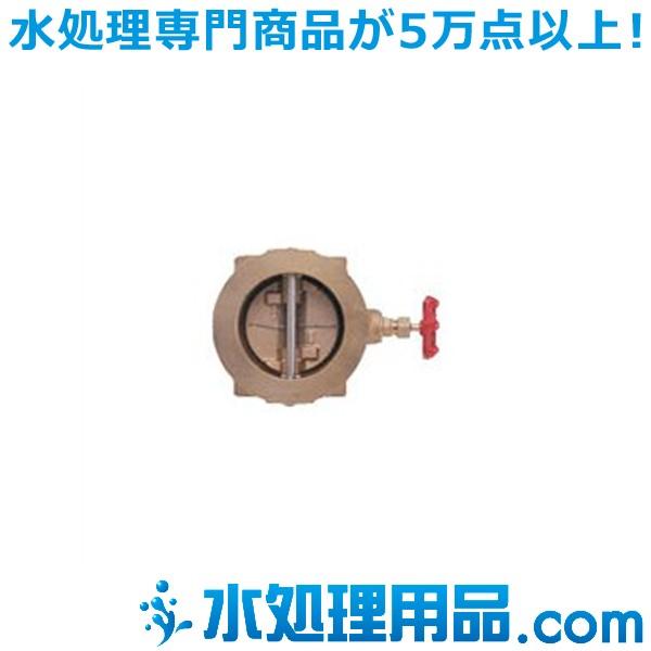 【即納!最大半額!】 ウエハチャッキ 10BWZ型 青銅・黄銅バルブ キッツ 3インチ(80A) 10BWZ-3:水処理用品オンライン-木材・建築資材・設備