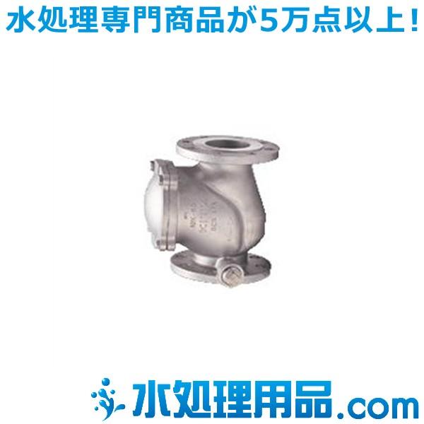 大人女性の ポ—ルチャッキ 10UFTE型 ステンレス鋼バルブ 10UFTE-2.5:水処理用品オンライン 2.5インチ(65A) キッツ-木材・建築資材・設備