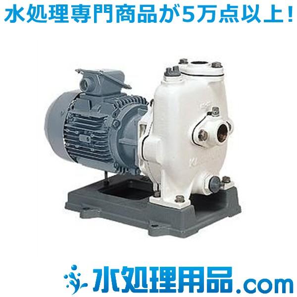 川本ポンプ 自吸タービンポンプ(ナイロンコーティング品) 2極 GSN-C形 60Hz GSN-326-C0.4T