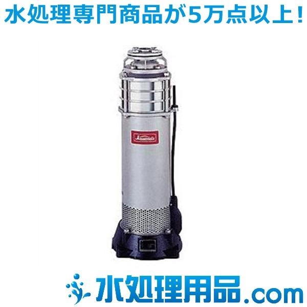 川本ポンプ ステンレス製水中タービンポンプ KUR形 50Hz KUR3-655-3.7