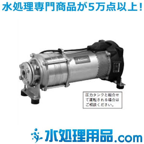 川本ポンプ ステンレス製水中タービンポンプ(横置き専用品) KUR2-Y形 60Hz KUR2-406-Y0.75K