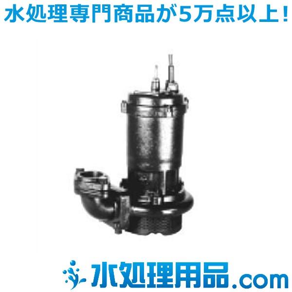 川本ポンプ 汚水水中ポンプ SU4形 50Hz 非自動型 SU4-505-3.7